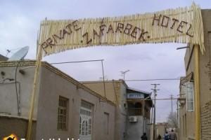 Zafarbek отель
