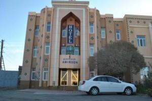 Madrasa Aminkhon отель