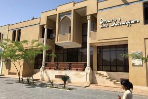 Omar Khayyam отель