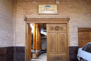 Kamila Hotel