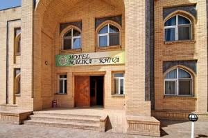 Malika Khiva отель