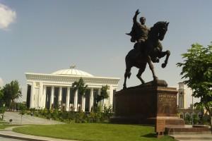 Площадь Амира Тимура