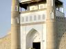 The ARK Citadel